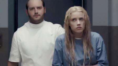 女子被送到精神病医院,发现这里的人都想要逃走