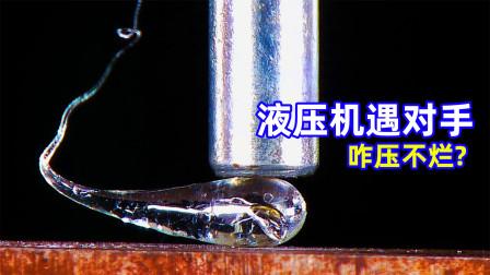 """比钢铁还坚硬的""""蝌蚪玻璃"""",子弹都打不碎,为何轻轻一捏就碎?"""