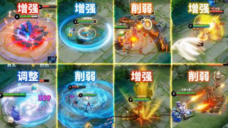 体验服8位英雄调整 其中5位增强 梦奇泡泡弹来弹好萌啊