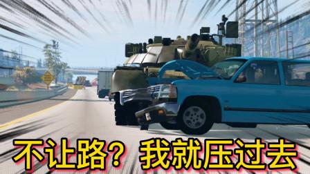 车祸模拟器309 狗头大作战 秘密刺杀狗头帮主 逃跑途中召唤坦克