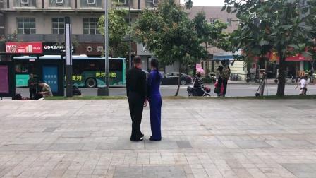 社交伦巴《今天是你的生日》第二节背面讲解,王雄老师与邬彩凤老师