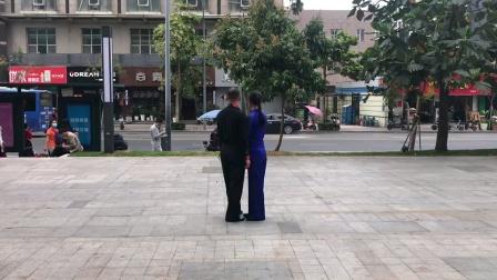 社交伦巴《今天是你的生日》第三节背面讲解,王雄老师与邬彩凤老师