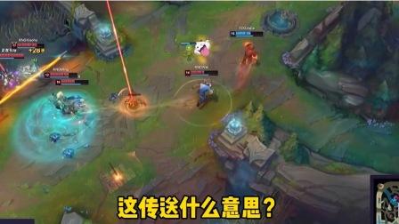 RNG跟EDG比赛遭遇bug,Ming直发问号,幸好RNG赢了,要不然就为难裁判了