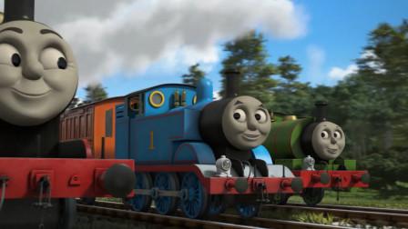托马斯和朋友的小故事 托马斯75周年