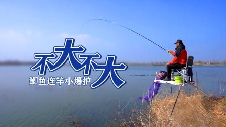 《游钓中国7》第8集 初春踏青郊外水库