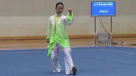 2006年全国青少年武术套路锦标赛 女子太极拳 02 卢红江