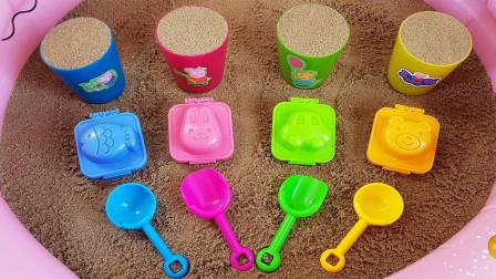 玩沙子制作小熊兔子,趣味亲子游戏益智认颜色