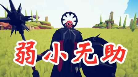 【全面战争模拟器】弱小无助的恶势力,只能靠偷袭维持生活