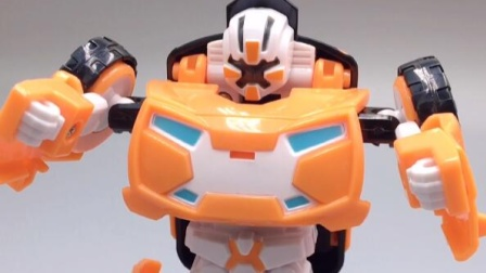 橙色小汽车变成机器人啦,托宝兄弟!