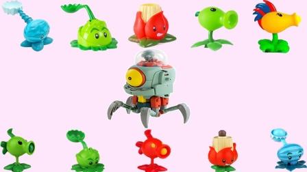 植物大战僵尸玩具!解救被封印的植物大作战