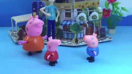乔治想让猪妈妈买糖,佩奇不让乔治吃,奥特曼来劝乔治