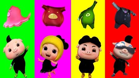 帮猪猪侠菲菲波比小呆呆找到正确颜色的装备