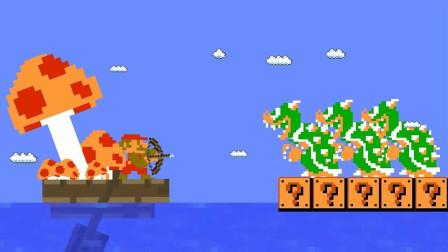 搞笑马里奥:绿毛龟用头荡秋千,雷锋马里奥持枪把他救下