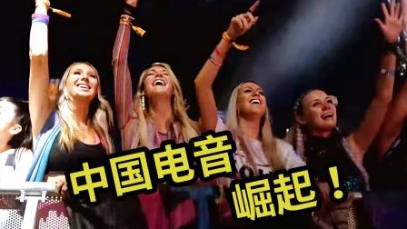 """""""中国电音""""走向世界了!在外网突破百万点击,网友:太长脸了!"""
