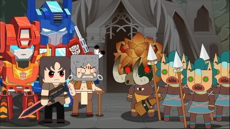 迷你变形金刚第14集:野兽族和汽车族歃血为盟