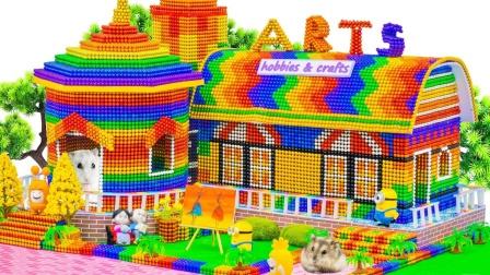 巴克球建筑玩具DIY手工拼装