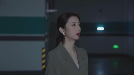 亲爱的柠檬精先生:苏北故意让别的男人抱自己回家,总裁看到果然生气又吃醋