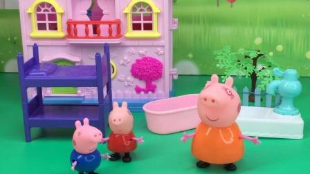 猪爸爸不肯洗脚,猪妈妈有办法