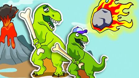画画使我快乐:恐龙遇到危险了,要去月球避难,下饭菜解说!