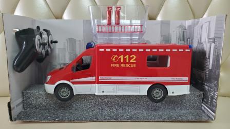 112遥控消防救援玩具车开箱测评