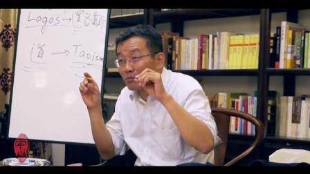 复旦王德峰南山讲学:西方智慧与文明二(04)