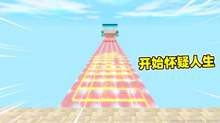 迷你世界一命跑酷:遇到满满的传送方块,小蕾认怂,用迷你币通关
