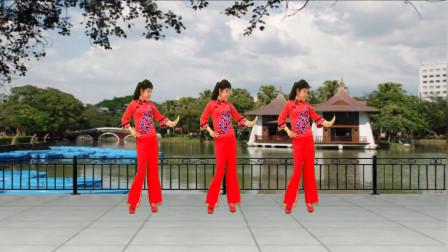 广场舞《幺妹带你慢慢耍》刚跳的新舞,节奏动感欢快俏皮,喜欢吗