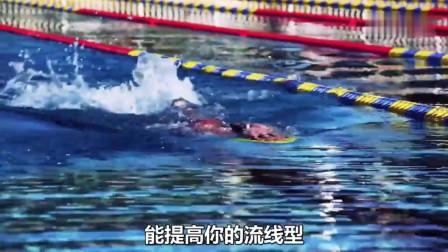 要想游得快,强有力得打腿是必不可少的