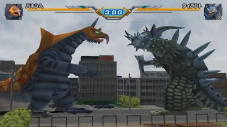 奥特曼格斗进化3:巴克西姆挑战杰顿与泰兰特,感受一下火力压制