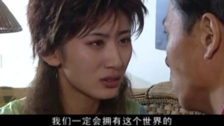 失踪女人:美女喜欢上老总,以至于太爱他,竟答应老总无理要求