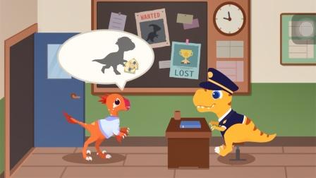 儿童恐龙游戏,恐龙警长追捕小偷