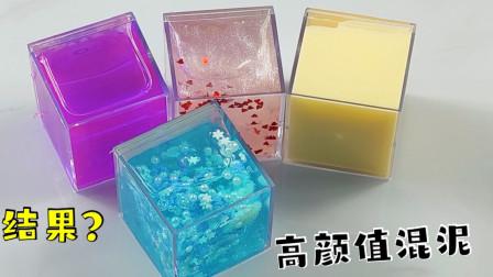 4盒高颜值起泡胶混泥,好不舍,混合后会怎么样?