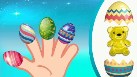 指尖上的惊喜蛋 里面有很多惊喜哦