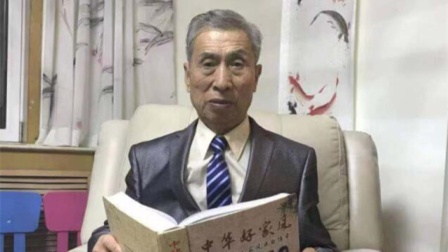 山东83岁退休教授相亲寻22岁以上女青年 称要给对方月薪