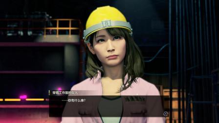 【红兜帽HD】PS4版 如龙7:光与暗的去向 实况流程 第11期