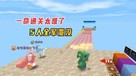 迷你世界:一命通关跑酷,传送方块不好掌控方向,能通关算你牛!