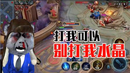 王者荣耀浣熊:打我可以但不能打我的家!熊哥唯唯诺诺偷塔太心酸!