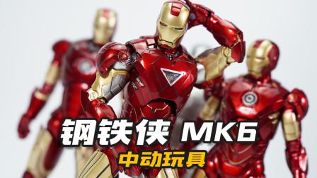 价格上涨!做工却原地踏步!中动玩具 MK6 模玩分享【神田玩具组】MARK6 马克6