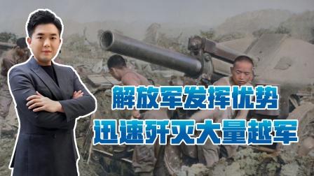 未战而庙算胜者,解放军精心筹划,对越反击战打响后果然很顺利