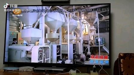 叶青抗击疫情阻击战事迹新闻