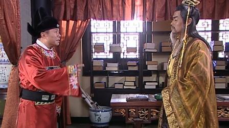 龙巡天下:钦差以为已经稳住大局,不料王爷包庇护短,放走疑犯