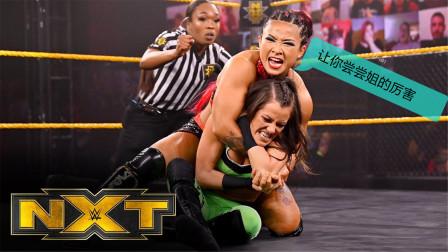 WWE中国女选手李霞vs美国人卡坦扎罗,美国人这次没法嚣张了