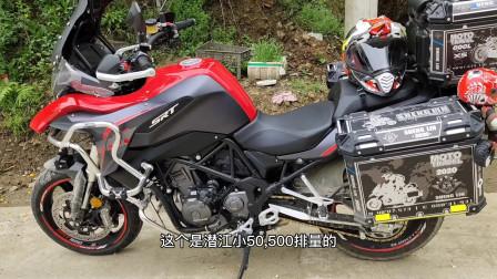 信阳摩友骑价值5W摩托车来拿5K元茶叶,顺便看看我这价值4W摩托车