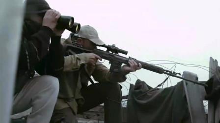 此人不愧是顶级狙击手,一枪就击杀了敌方狙击手和观察员!