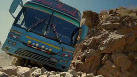 最危险的公交车,稍不注意就会坠毁,1万元一个月你敢去吗?