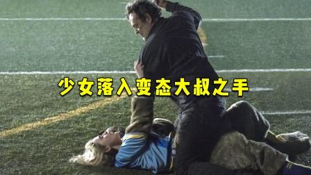 """超搞笑的""""砍人""""片:妙龄少女与杀人狂魔意外交换了身体"""