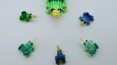 【花样编绳】绳编青蛙挂件教程三之青蛙后脚