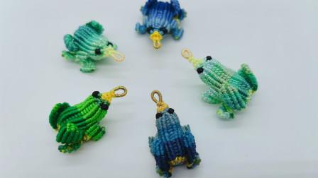 【花样编绳】绳编青蛙挂件教程一之背部