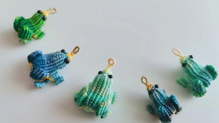 【花样编绳】绳编小青蛙挂件教程二之腹部和前脚