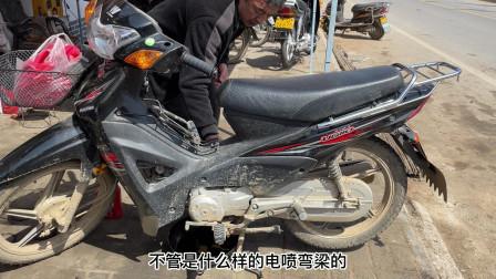 电喷摩托车启动不着了该怎么办?师傅教你听一下声音就能知道问题